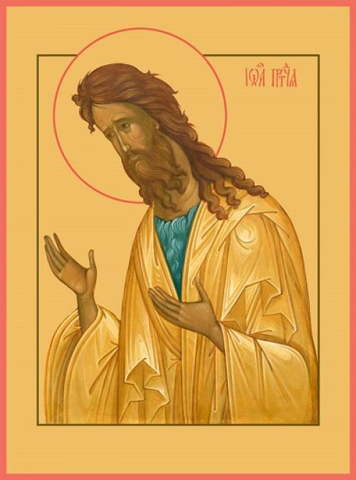 Молитва души , очень сильная православная молитва