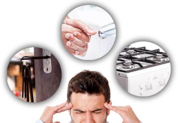 Техники и терапия обсессивно-компульсивного расстройства.