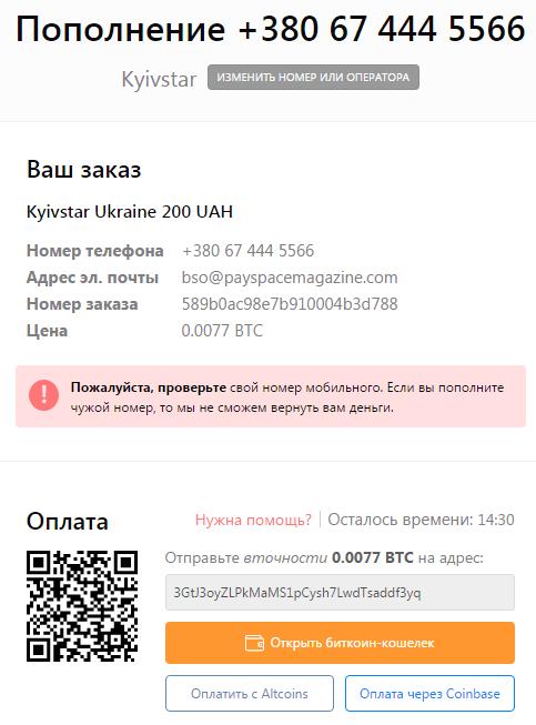 bitcoin tranzakció azonosító keresése)