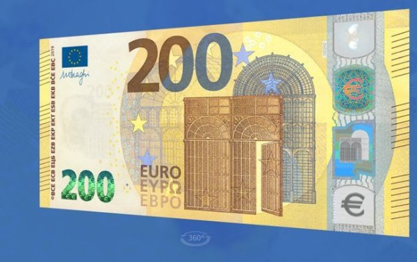 В 2019 году появятся новые банкноты евро (фото)