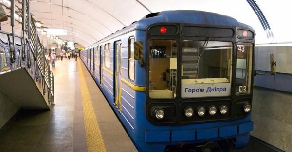 В метро Киева тестируют новые турникеты (фото)