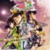 JoJos Bizarre Adventure Eyes of Heaven Bundle PS4
