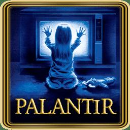 icono de Palantir