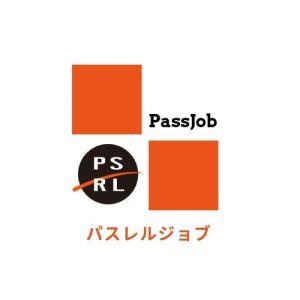 パスレルジョブ