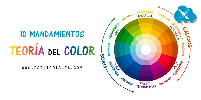 Teoría del color: 10 reglas imprescindibles