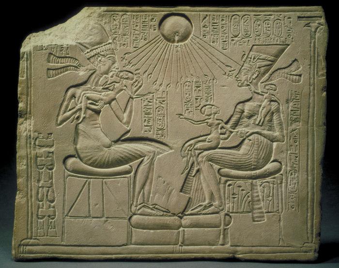 Solar God Aten