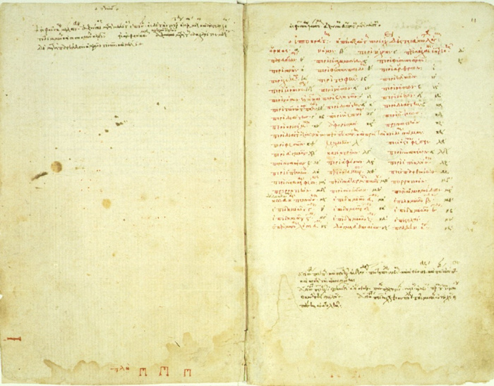 Hippocratic Corpus herbalism