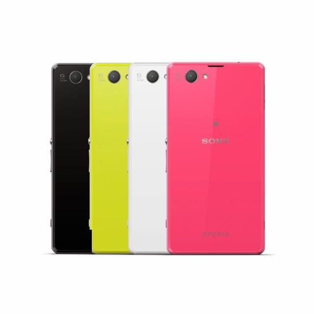 10_Xperia_Z1_Compact_Colorrange-640x640