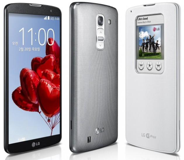 Android-LG-G-Pro-2-Officiel