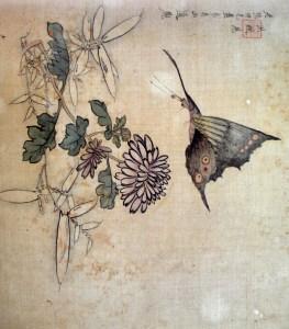 Chen Hongshou (1599–1652).