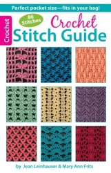 Crochet stitch guide book from Leisure Arts.