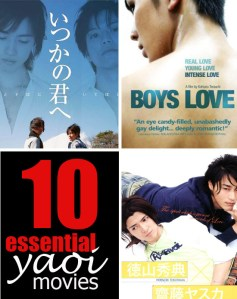 10 Essential Japanese BL (Yaoi) Movies – [Part 1 of 3 Parts]