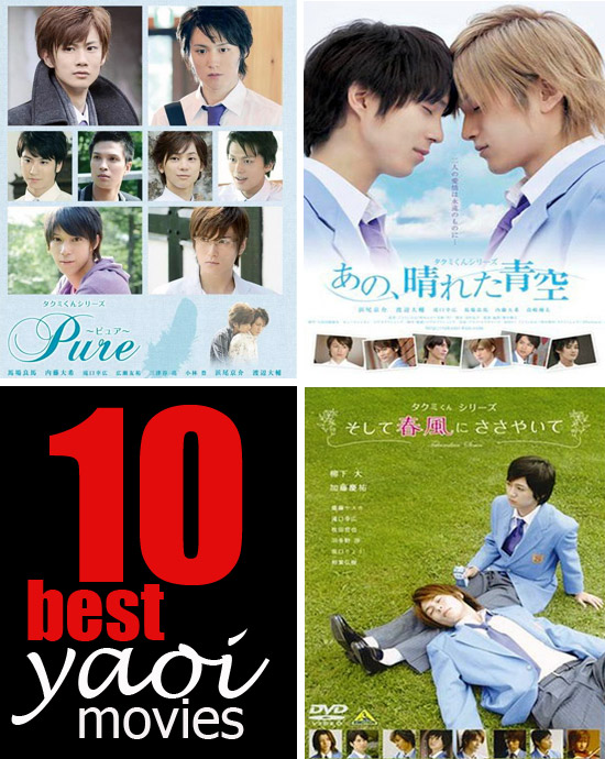 10 Essential Japanese BL (Yaoi) Movies - Part 3