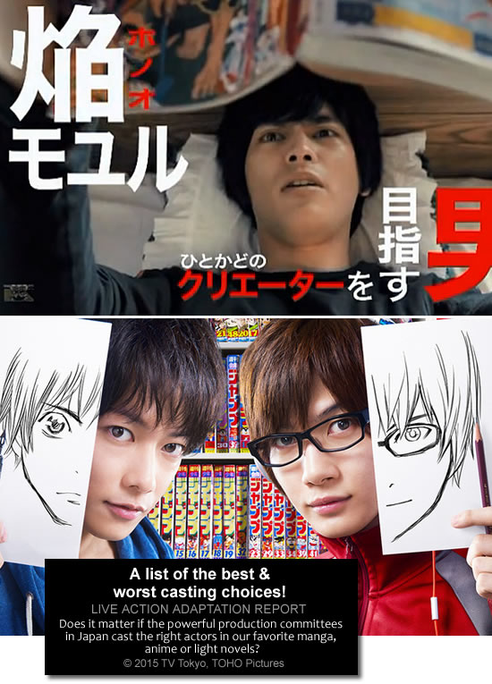 Does It Matter If The Powerful Production Committees In Japan Cast Right Actors Our Favorite Manga Anime Or Light Novels