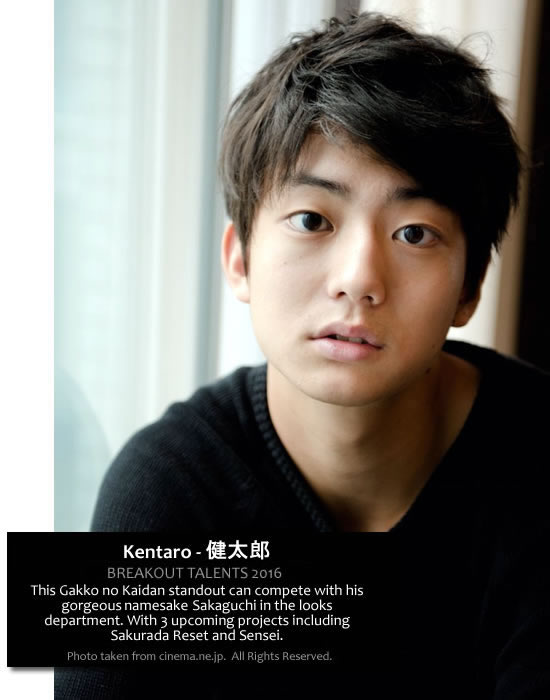 Kentaro - Breakout Japanese actor 2016