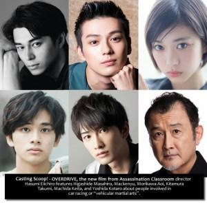 Casting News + Scoop! [July 12-17] Higashide Masahiro's casting domination – Sanposuru Shinryakusha, Netemo Sametemo and Overdrive + Nakajo Ayami's flicks! + Spotlight on Awesome CMs!
