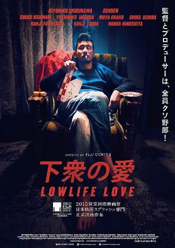 Lowlife Love- poster