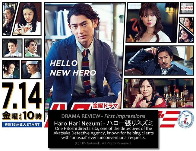 Haro Hari Nezumi - First Impressions + Episode 1 Review