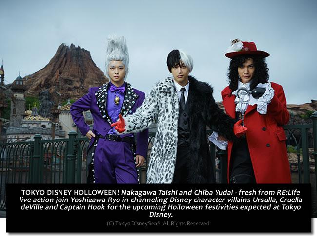 Disney villains - Taishi Nakagawa, Ryo Yoshizawa, Yudai Chiba