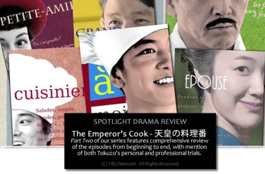 The Emperor's Cook - Review, Part 2