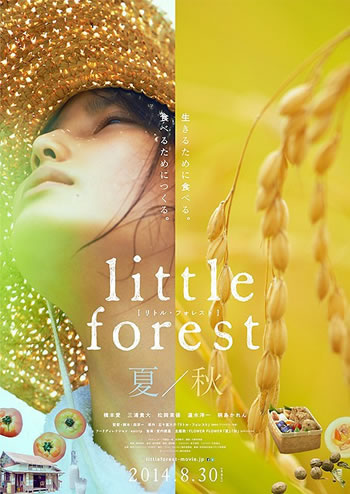 Little Forest: Summer & Autumn - Poster