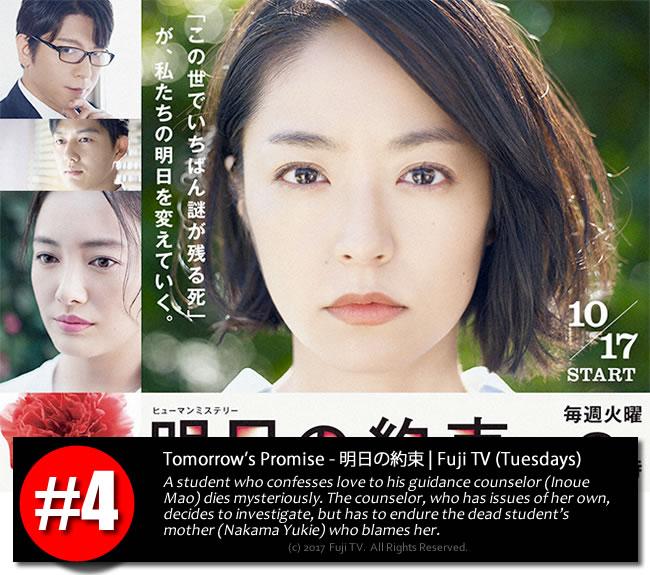 The Promise of Tomorrow - Japanese Drama - Fall 2017