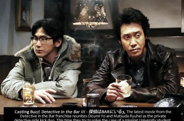 Detective in the Bar - 3rd Movie, starring Oizumi Yo and Matsuda Ryuhei