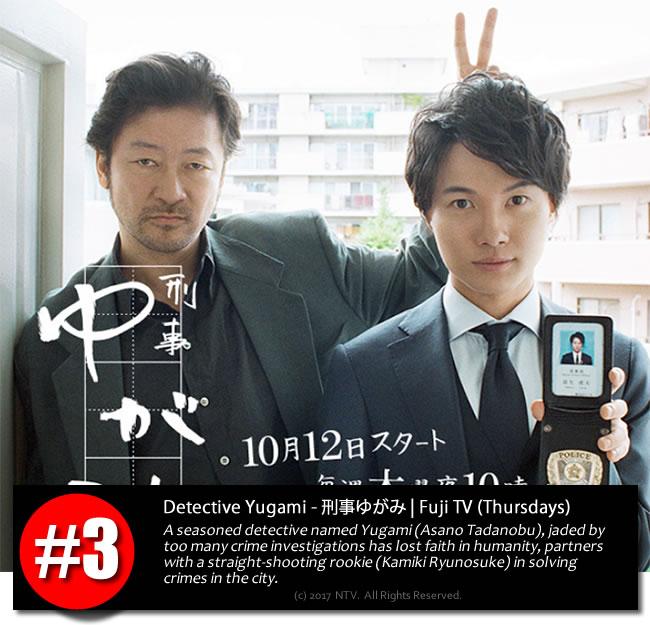 Detective Yugami - - Japanese Drama - Fall 2017