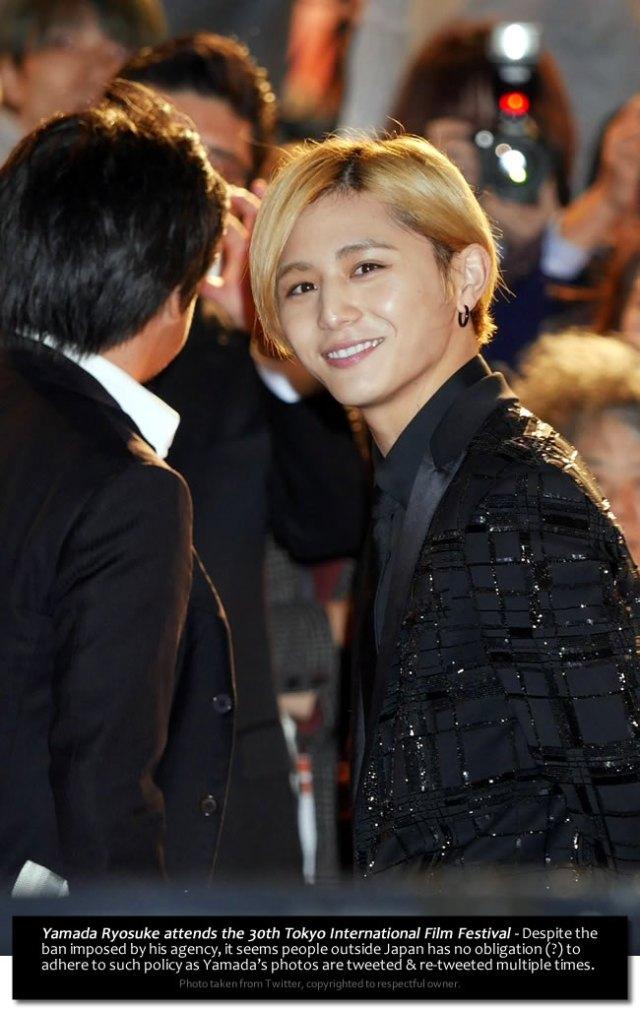 Yamada Ryosuke attends the 30th Tokyo International Film Festival