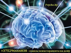 brain_003_07_2015