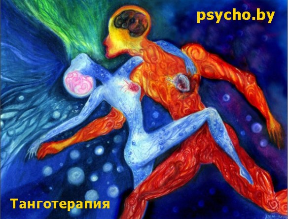 psycho.by-Tango