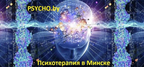 psycho.by_17_1000x465