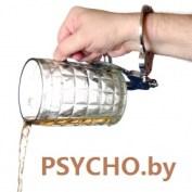 Излечение от алкоголизма- полный стойкий отказ от алкоголя.Выздоровление от зависимости возможно и по плечу тем, кто ставит такую цель и идет к ней