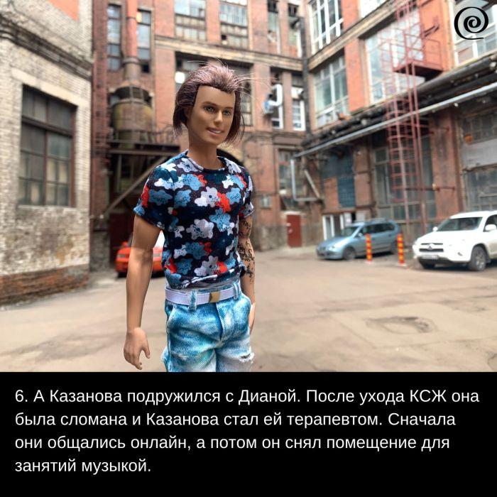 Фотосериал Разморозка. Сезон 14. Серия 1. Комната пыток. Эпизод 6
