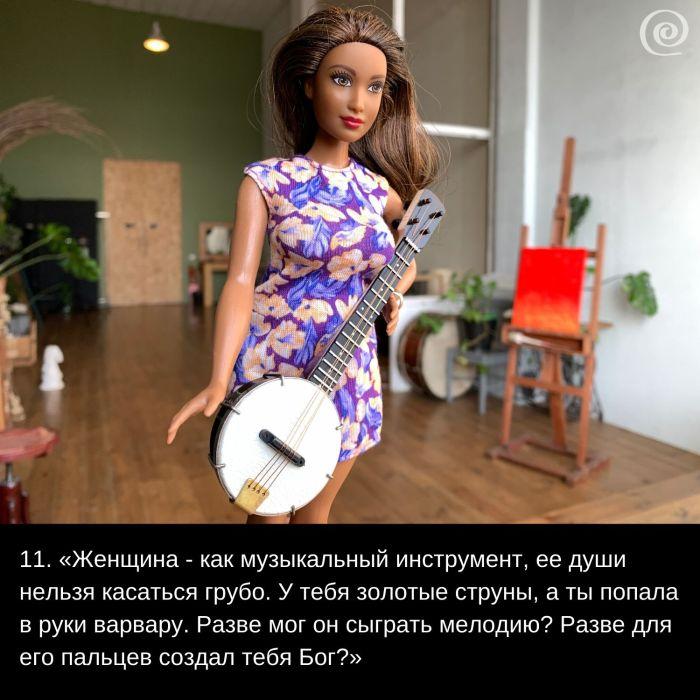 Фотосериал Разморозка. Сезон 14. Серия 1. Комната пыток. Эпизод 11
