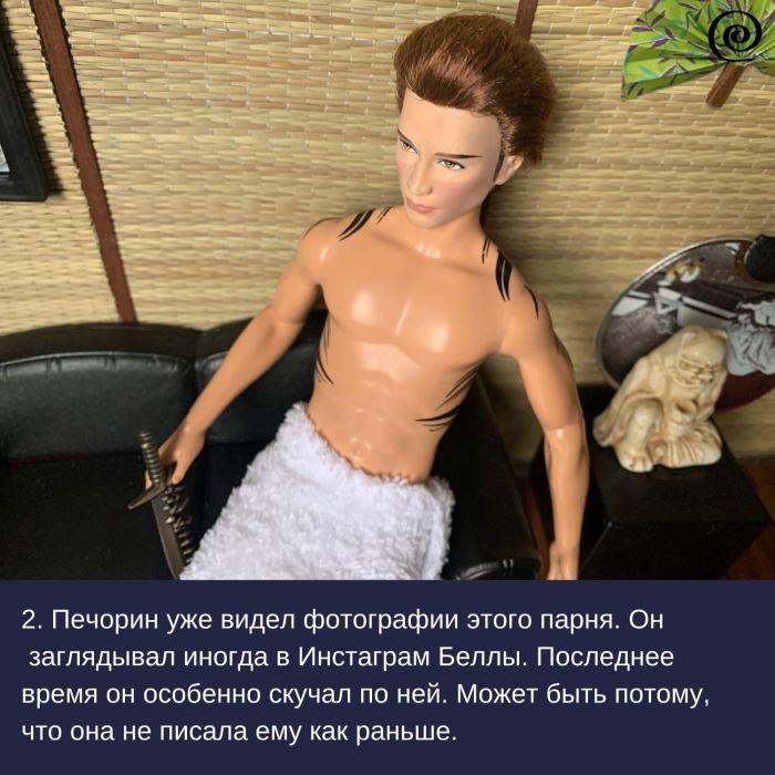 Фотосериал Разморозка. Сезон 15. Серия 3. Дежавю. Эпизод 2