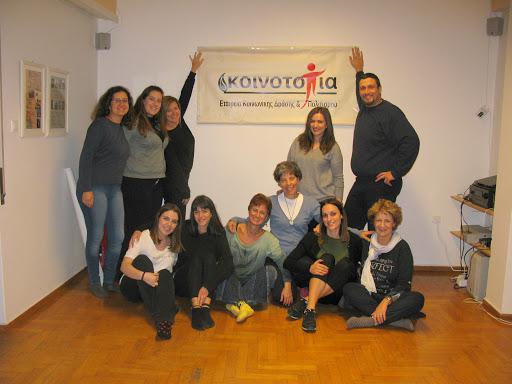 Πραγματοποιήθηκε το τρίωρο εισαγωγικό βιωματικό εργαστήρι γνωριμίας με το Ψυχόδραμα στην ΚΟΙΝΟΤΟΠΙΑ