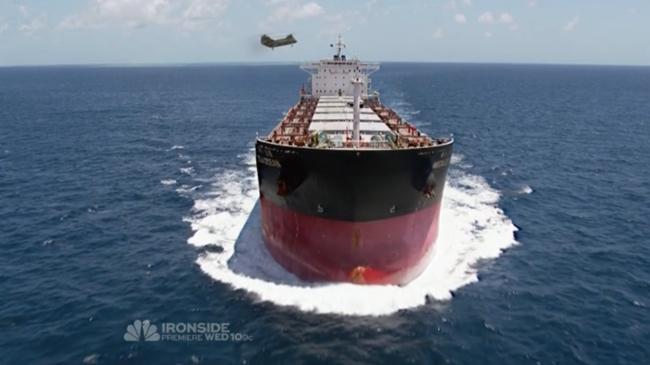 Ship copy