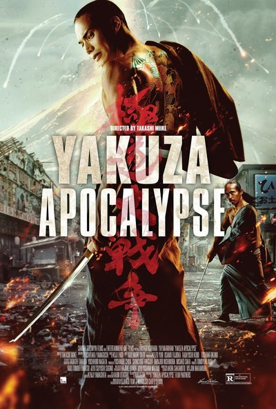 yakuza-apocalypse-01