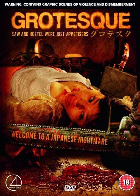 grotesque-poster