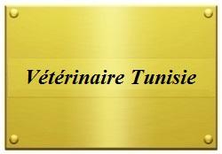 veterinaire en tunisie