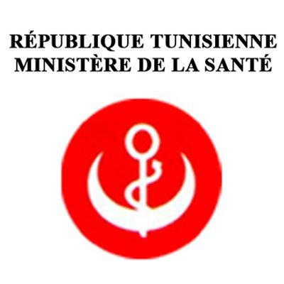Ministère de la santé en Tunisie 1