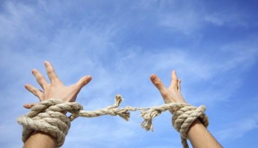 自由に生きるために取り入れたい9つの考え方
