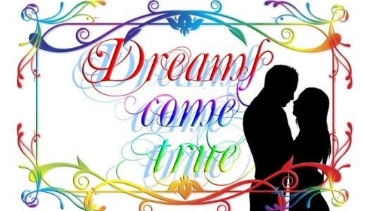 本気で夢を現実にしたい人しか知ってはいけない7つのコト
