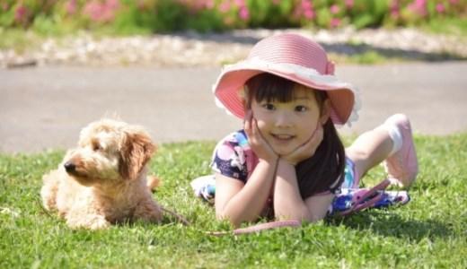 イチャイチャ大好き!? 犬系女子の性格と行動パターン7つ