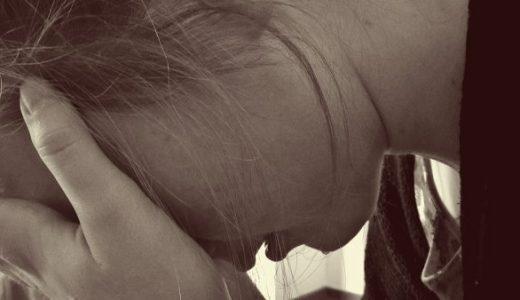 あなたは、心が弱い人? 特徴を理解して心を強くする方法