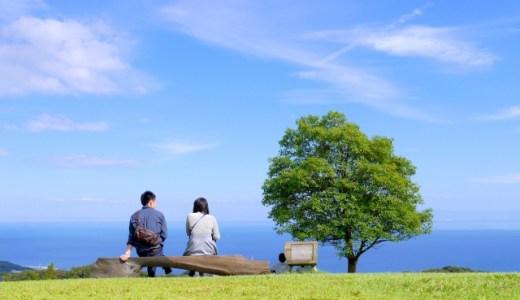 許せない気持ちを捨てて人生を豊かにするための15つの方法