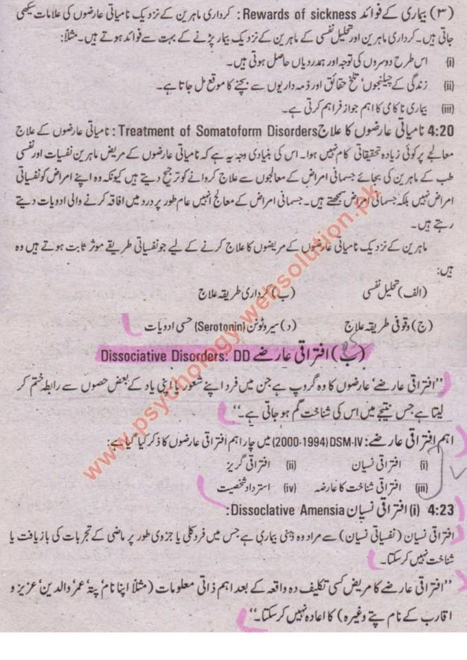 Rewards of sickness Treatment of Somatoform Disorders Dissociative Disorders: DD Dissociative Amensia