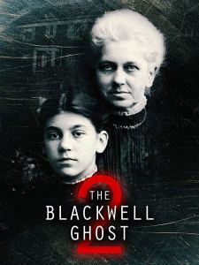 The Blackwell Ghost 2 (2018)