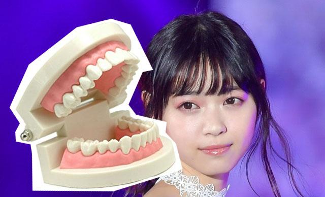 歯科 乃木坂